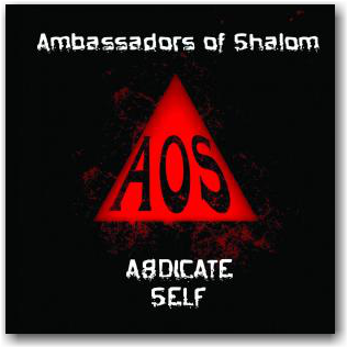 Abdicate Self 2